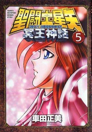 couverture, jaquette Saint Seiya - Next Dimension 5  (Akita shoten)