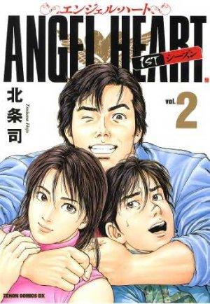 couverture, jaquette Angel Heart 2  (Tokuma Shoten) Manga