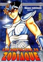 Saint Seiya - Les Chevaliers du Zodiaque