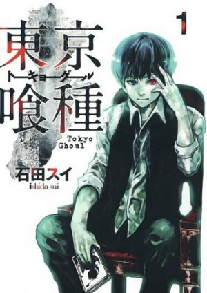 Tokyo Ghoul édition simple