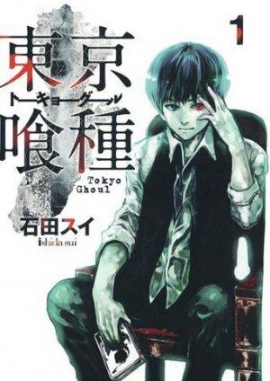 couverture, jaquette Tokyo Ghoul 1  (Shueisha) Manga