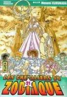 Saint Seiya - Les Chevaliers du Zodiaque 21