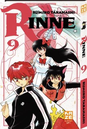 Rinne # 9