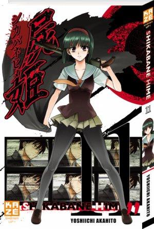 couverture, jaquette Shikabane Hime 11  (kazé manga)