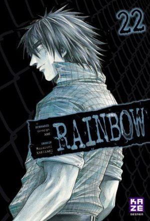 Rainbow T.22