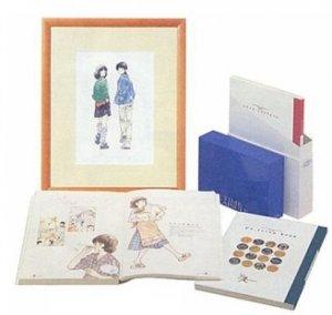 Adachi Mitsuru - Time Capsule édition Simple