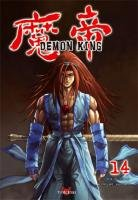 Demon King T.14
