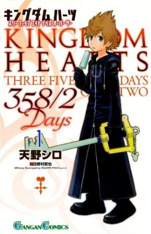 Kingdom Hearts 358/2 Days édition simple
