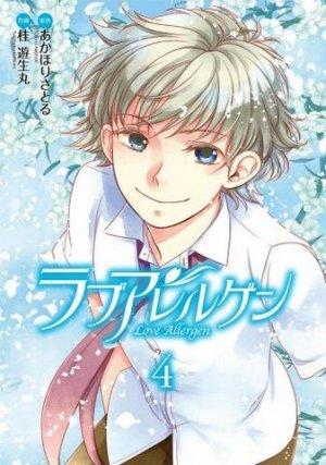 Love Allergen 4 Manga