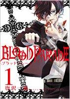 Blood Parade édition simple