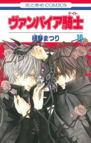 couverture, jaquette Vampire Knight 16  (Hakusensha) Manga