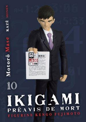 Ikigami - Préavis de Mort édition Collector