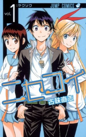 Nisekoi édition simple