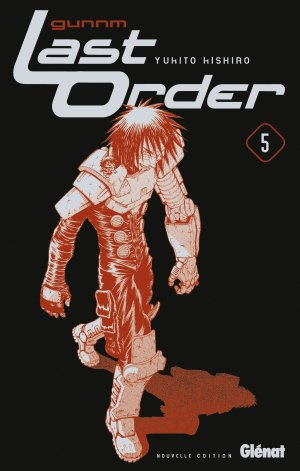 Gunnm Last Order # 5