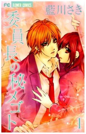 couverture, jaquette Bad Boyfriend 1  (Shogakukan) Manga