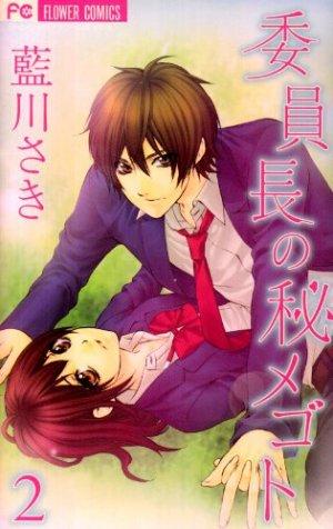 couverture, jaquette Bad Boyfriend 2  (Shogakukan) Manga
