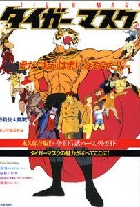 Tiger Mask Perfect Guide édition Simple