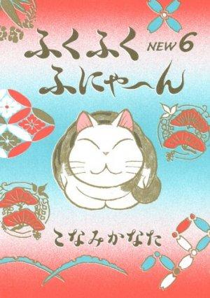 couverture, jaquette Fuku-Fuku Funyan New 6  (Kodansha) Manga