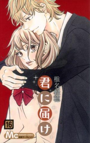 Sawako # 16
