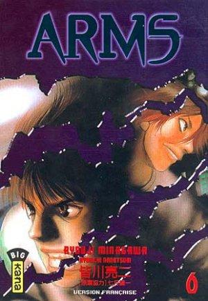 couverture, jaquette Arms 6  (kana)