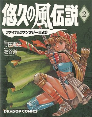 couverture, jaquette Final Fantasy III : La légende du vent éternel 2  (Kadokawa) Manga