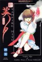 couverture, jaquette Princesse Vampire Miyu - Nouvelle Saison 1  (Samourai) Manga
