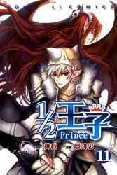 Half Prince Manhua