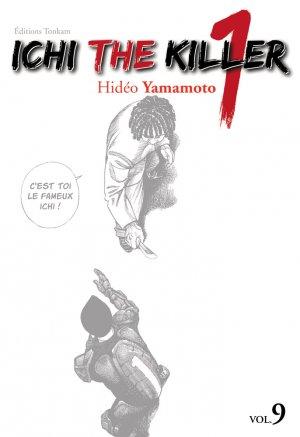 couverture, jaquette Ichi the Killer 9  (Tonkam)