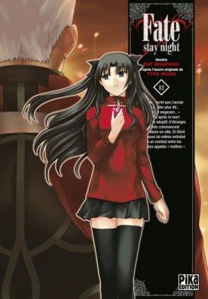 Fate Stay Night 12