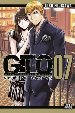 GTO Shonan 14 Days # 7