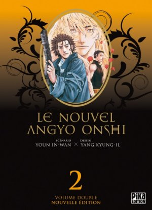Le Nouvel Angyo Onshi T.2