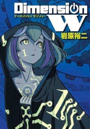Dimension W édition Japonaise