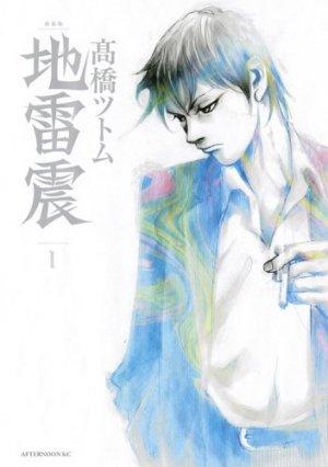 Jiraishin édition Deluxe