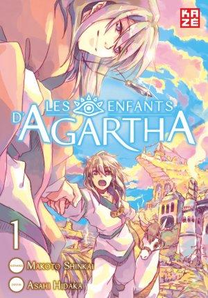 Les enfants d'Agartha