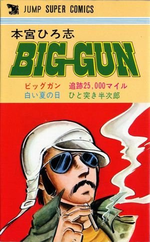 Big-Gun édition Simple