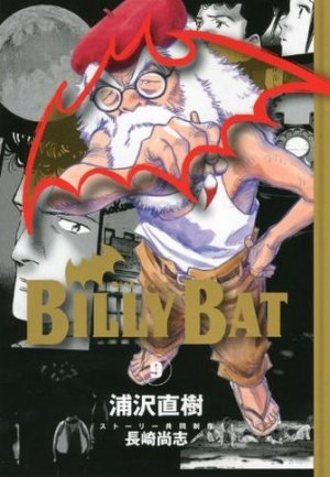 Billy Bat 9