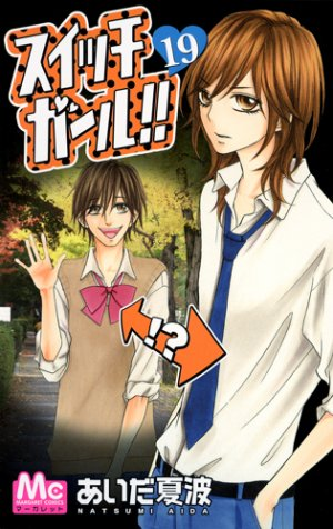 couverture, jaquette Switch Girl !! 19  (Shueisha)