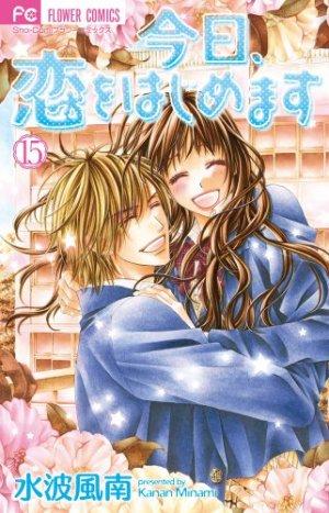 Tsubaki Love 15