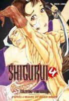 couverture, jaquette Shigurui 4  (Panini manga)