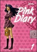 Pink Diary  édition Double