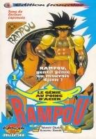 Rampou édition SIMPLE