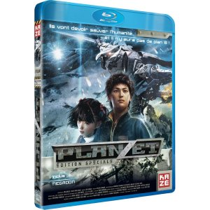 Planzet édition Blu-ray