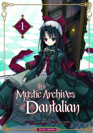 The Mystic Archives of Dantalian T.1