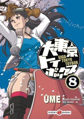 couverture, jaquette Giga Tokyo Toybox 8  (Doki-Doki)