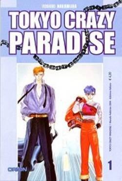 Tokyo Crazy Paradise édition Simple