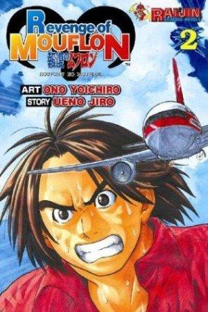 Houfuku no Mouflon Manga