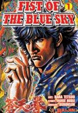 Ken, Fist of the Blue Sky édition Américaine