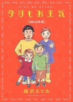couverture, jaquette Kyô mo Otenki 6  (Shodensha) Manga
