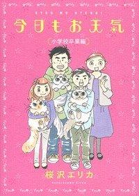 couverture, jaquette Kyô mo Otenki 9  (Shodensha) Manga