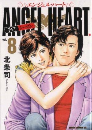 couverture, jaquette Angel Heart 8  (Tokuma Shoten)